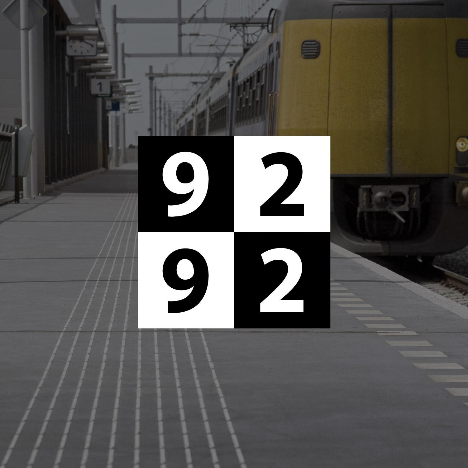 Escalator Issue | Public transport solution